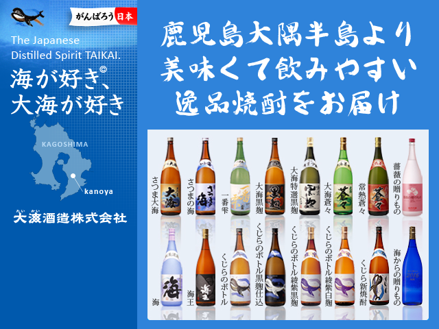 banner_l_taikai